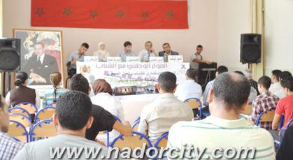 دار الشباب بزايو تحتضن فعاليات الحوار الوطني للشباب
