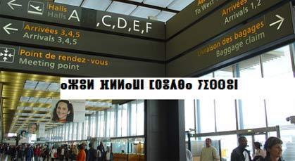 باريس: مطار أورلي الدولي يتحدث بالامازيغية
