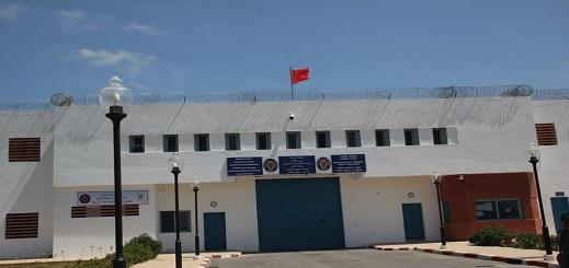 بينهم 8 بإصلاحية الناظور.. 30 سجينا سيجتازون إمتحانات الباكالوريا بالجهة الشرقية