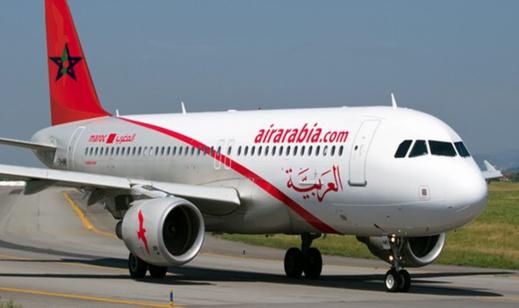 العربية للطيران تعلن استئناف رحلاتها الداخلية من مطار العروي
