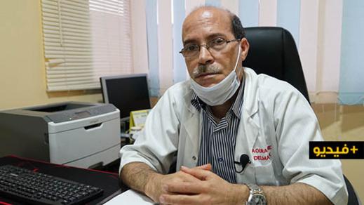 الدكتور أوراغ: فترة الحجر الصحي تسببت في الشعور بالخوف والقلق لدى العديد من المواطنين