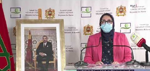 إلغاء الندوة الصحية المخصصة لتقديم حصيلة الحالة الوبائية بالمغرب بشكل مفاجئ