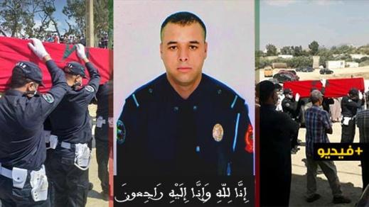 شاهدوا.. جنازة مهيبة للشرطي الراحل عبد السلام تيزيت بمسقط رأسه الدريوش