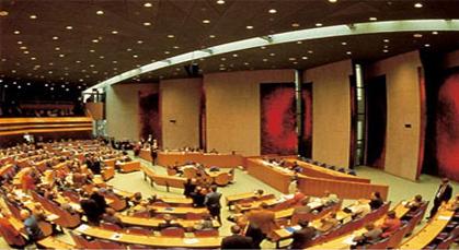 12 برلمانيا من أصول أجنبية في البرلمان الهولندي من بينهم 7 من أصل مغربي