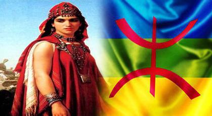 """تنيسقية بلجيكا لمنتدى حقوق الإنسان لشمال المغرب وأوربا تطالب إدراج اسم """"مازيليا"""" من السلطات المغربية"""