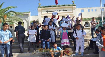 مدرسة عبد الكريم الخطابي بزايو على صفيح ساخن