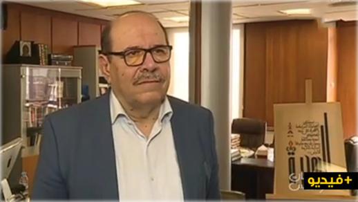 بوصوف: مغاربة العالم عاشوا أزمة مزدوجة ويجب اتخاذ إجراءات لتشجيعهم على الاستثمار والسياحة في المغرب