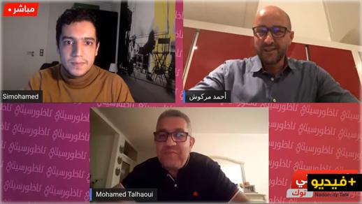 ناظورسيتي توك.. عمدة أرنهيم أحمد مركوش يحكي عن مساره وموقفه من حراك الريف وتنمية بويفار