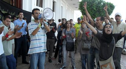 المعطلون بالناظور يعلنون عن برنامج نضالي يتضمن ثلاثة أيام من الاحتجاجات بحر الأسبوع المقبل