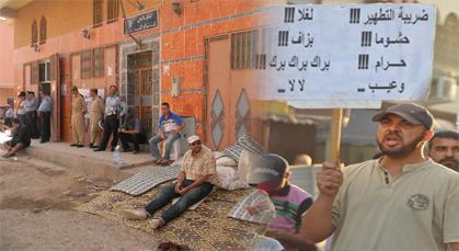 تنسيقية الغلاء بزايو: باشا المدينة تقاعس إزاء المهمة المكلفة له من طرف العامل في ملف التطهير