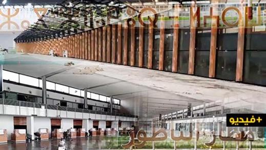 تقدم أشغال مطار الناظور-العروي ووضع مجسم بتيفيناع