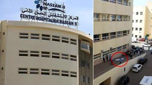 بعد أن نقل لإنقاذ حياته.. شاب من الحسيمة ينتحر برمي نفسه من الطابق الرابع لمستشفى