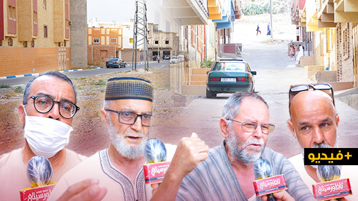 """ساكنة حي الرويسي بأزغنغان تطالب بالكشف عن مآل """"وعود"""" تزفيت مسلك طرقي بالحي"""