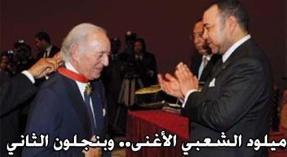 الملك محمد السادس ثالث أغنياء المغرب