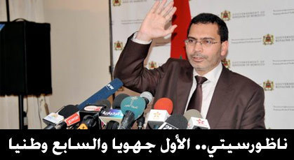 المواقع الإخبارية العشر الأولى في المغرب.. هل يتعظ مصطفى الخلفي؟