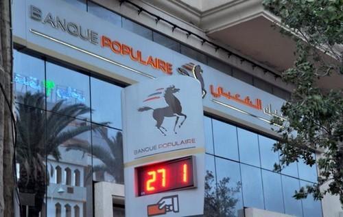 """""""البنك الشعبي"""" يتيح للمهاجرين المغاربة إمكانية فتح حسابات بطريقة إلكترونية 100%"""