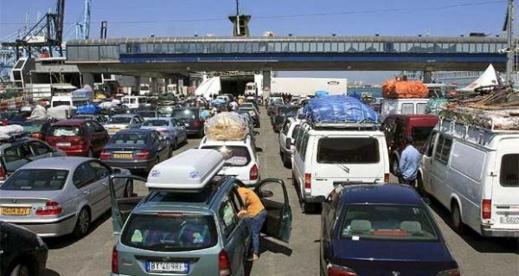 وزارة الخارجية تكشف شروط ولوج ومغادرة التراب المغربي انطلاقا من الأربعاء المقبل
