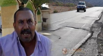 سائق طاكسي بزايو يتحدث بمرارة عن الحالة الكارثية للطريق الرابطة بين زايو والناظور