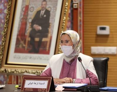 الوافي تستعرض الخطة الحكومية الاستعجالية لدعم المهاجرين المغاربة المتضررين من أزمة كورونا