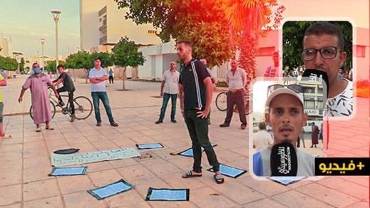 الباعة المتجولون يواصلون الاحتجاج بالناظور ويطالبون بحلول لمعاناتهم