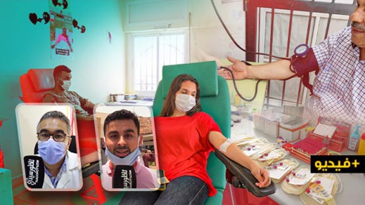 رابطة الشباب من أجل التنمية والتضامن تنظم حملة للتبرع بالدم بالناظور وعدد المتبرعين يصل لـ225 شخص