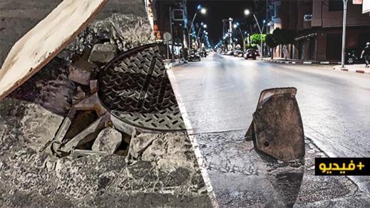 بالوعة للصرف الصحي وسط شارع رئيسي بالناظور تهدد سلامة المواطنين والبلدية تلعب دور المتفرج