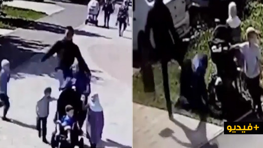 الشرطة تعتقل شخصا اعتدى على محجبة في الشارع العام أمام أبنائها