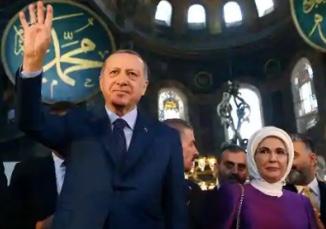 """أردوغان يصدر قرارا """"تاريخيا"""" باتخاذ متحف """"آيا صوفيا"""" مسجدا"""