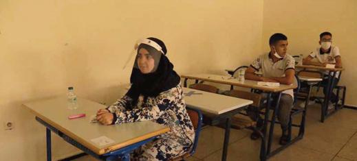 الناظور تحتل الرتبة الثانية في امتحانات البكالوريا بجهة الشرق