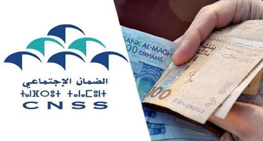 الصّندوق الوطني للضمان الاجتماعي يصرف معاشات منخرطيه قبل موعدها بمناسبة عيد الأضحى
