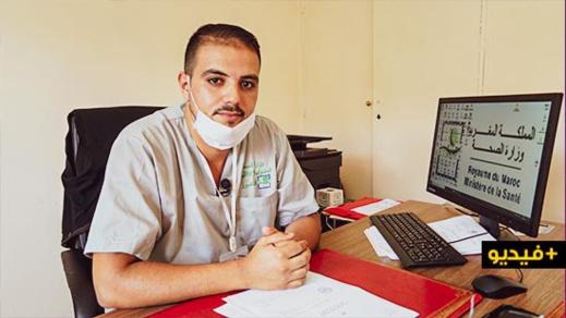 """مندوبية الصحة بالناظور.. الوثائق اللازمة للراغبين في الكشف عن فيروس """"كورونا"""" قبل مغادرة التراب الوطني"""
