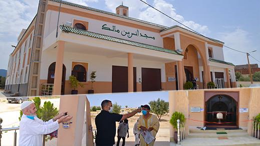 بعد غياب وشوق.. هكذا أدى المصلون أول صلاة جماعية بمسجد أنس بن مالك بمدينة ميضار