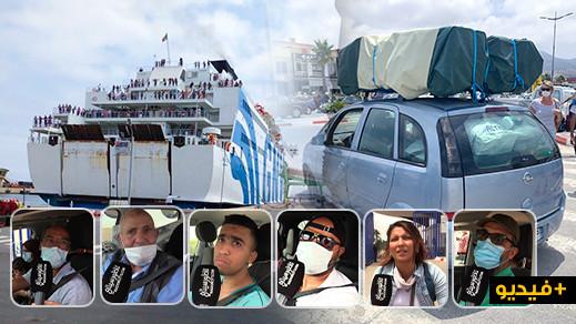 الناظور.. وصول أول باخرة على متنها حوالي 1000 شخص من أفراد الجالية والعالقين لميناء بني انصار