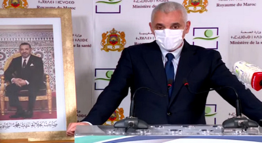 """بعد أن ألغيت دون سابق إخبار.. وزارة الصحة تكشف سبب عدم نشر حصيلة """"كورونا"""" الصباحية"""