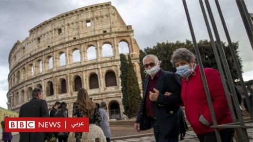 رصد إصابة بكورونا لمهاجر في إيطاليا قدم من المغرب.. فهل تُغلق حدودها مع المملكة؟