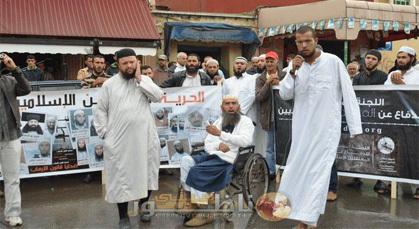 اللجنة المشتركة للدفاع عن المعتقلين الاسلاميين تنظم وقفة احتجاجية بمدينة زايو
