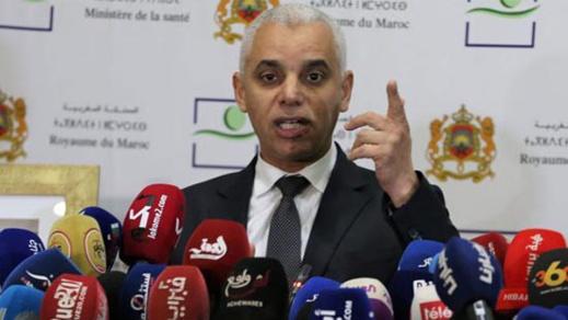 وزير الصحة لم يكن يعرف بافتتاح الحمّامات ويدعو إلى إغلاقها
