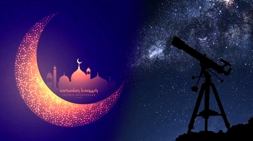 رسميا.. هذا تاريخ عيد الأضحى المبارك بالمغرب