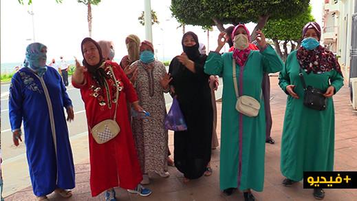 قاطنات بحي الناموس يحتجن أمام عمالة الناظور بعد سحب عدادات الكهرباء من منازلهم وحرمانهم من دعم صندوق كورونا