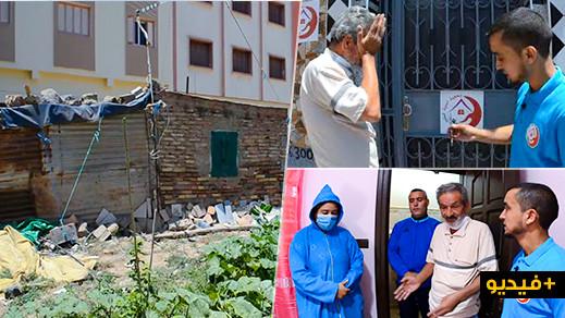 شاهدوا.. جمعية أمنية الفقير تحقق حلم أحد المعوزين وتمنح أسرته منزلا مجهزا بالناظور