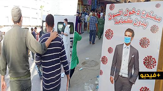 شاهدوا.. سلطات الناظور توقف مجموعة من المواطنين لم يرتدوا الكمامات