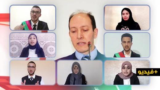 الدكتور مراد أسراج يؤطر محاكمة إفتراضية عن بعد أنجزها طلبة شعبة القانون بكلية سلوان