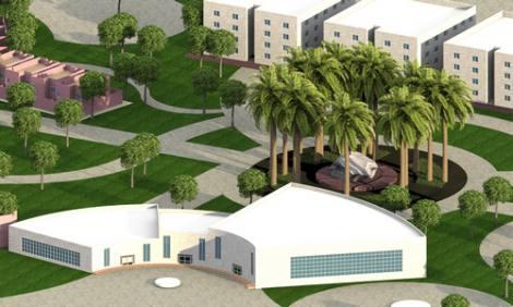 """تخصيص أزيد من 8 ملايير لبناء حيّ جامعي في """"أيت قمرة"""" بالحسيمة"""