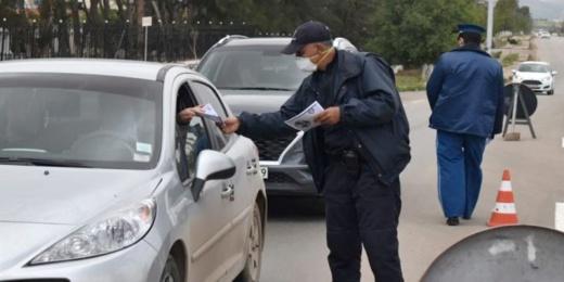 """الكمامة داخل السّيارة إجبارية والاكتفاء بوضعها تحت الذقن """"جُنحة"""" يعاقب عليها القانون"""