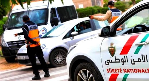 يهم العالقين في الدار البيضاء.. الطريقة الوحيدة للقدوم إلى الناظور قبل العيد