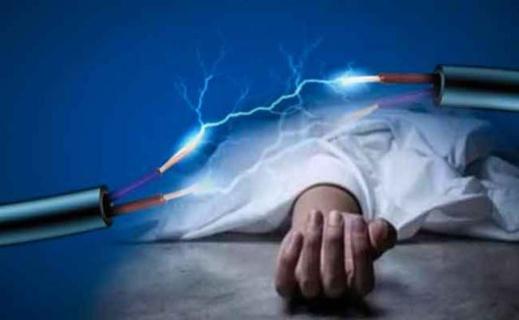 صعقة كهربائية تقتل شاب في سوق الجوطية