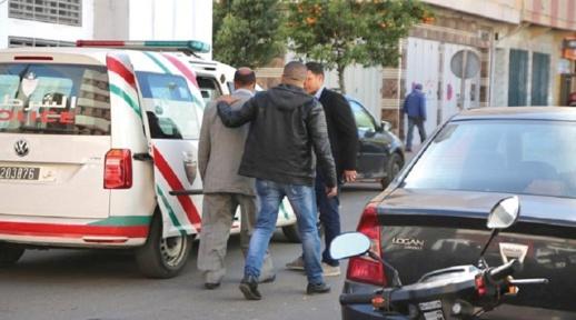اعتقال حارس أمن اخترق حسابات نساء متزوجات بالناظور وابتزهن بنشر الصور