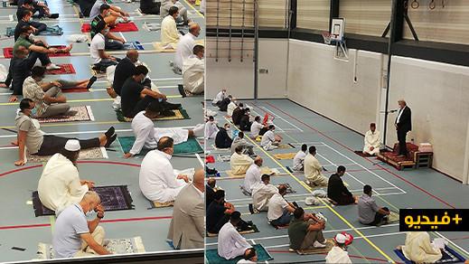 """مسلمو """"نوردفيك"""" يحتفلون بعيد الأضحى وسط التدابير الاحترازية للحد من انتشار فيروس كورونا"""