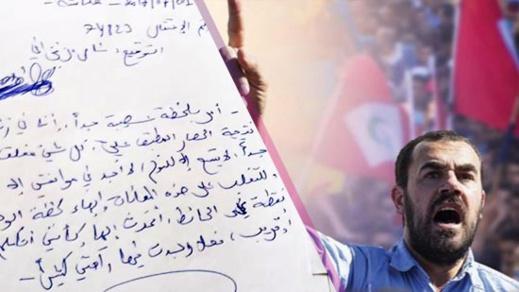 """معتقل مفرَج عنه يخرج """"مذكرات ناصر الزفزافي"""" من السجن وينشر مقتطفا منها"""