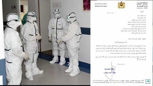 وزير الصحة يلغي عطل الأطباء ويدعوهم إلى الالتحاق بالمستشفيات  في أسرع وقت
